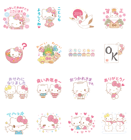 Download Hello Kitty New Year's Omikuji Stickers Sticker LINE and use on WhatsApp