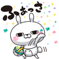 Hitoeusagi's Spring Special Sticker for LINE & WhatsApp | ZIP: GIF & PNG
