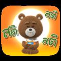 HomePro Sticker for LINE & WhatsApp | ZIP: GIF & PNG