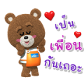 Free HomePro: Let's Be Friends LINE sticker for WhatsApp