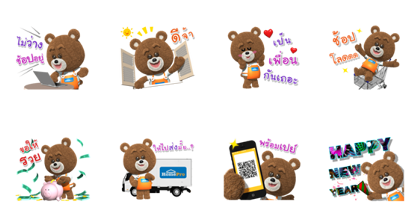 Download HomePro: Let's Be Friends Sticker LINE and use on WhatsApp