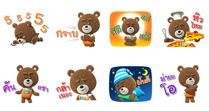 HomePro Line Sticker GIF & PNG Pack: Animated & Transparent No Background | WhatsApp Sticker