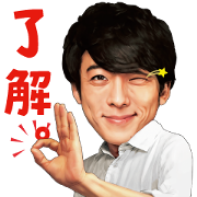 Free Hyoketsu × Issey Sticker (cool) LINE sticker for WhatsApp