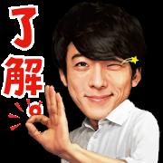 Free Hyoketsu × Issey Sticker (cool) LINE sticker for WhatsApp
