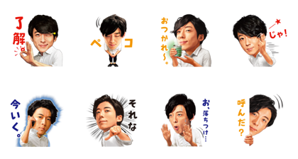 Download Hyoketsu × Issey Sticker (cool) Sticker LINE and use on WhatsApp
