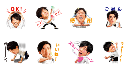 Download Hyoketsu × Issey Sticker (norinori) Sticker LINE and use on WhatsApp