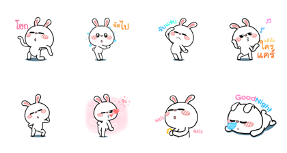 HyperRabbit Line Sticker GIF & PNG Pack: Animated & Transparent No Background | WhatsApp Sticker