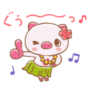 I Love Hawaii! J-ton Stickers Sticker for LINE & WhatsApp | ZIP: GIF & PNG