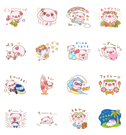 I Love Hawaii! J-ton Stickers Line Sticker GIF & PNG Pack: Animated & Transparent No Background | WhatsApp Sticker