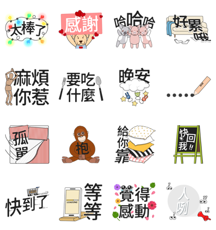 Download IKEA 75th Anniversary Celebration Sticker LINE and use on WhatsApp