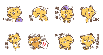 Download I'm A-Hoo 2 Sticker LINE and use on WhatsApp