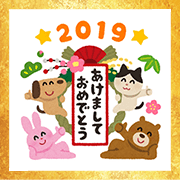 Irasutoya New Year's Omikuji Stickers