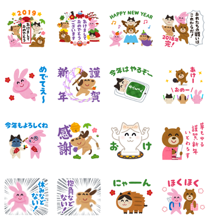 Download Irasutoya New Year's Omikuji Stickers Sticker LINE and use on WhatsApp