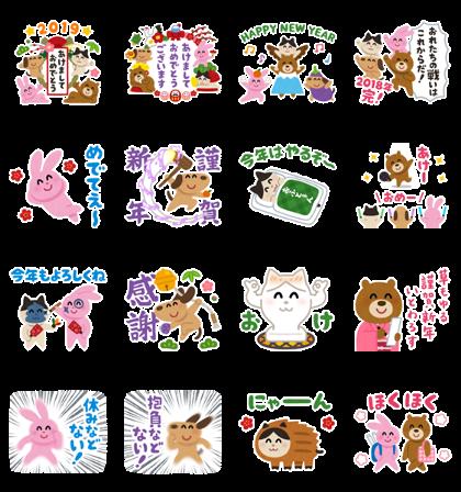 Download Irasutoya New Year's Omikuji Stickers Sticker LINE and use on WhatsApp