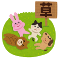 Irasutoya: Now's Your Chance! Sticker for LINE & WhatsApp | ZIP: GIF & PNG