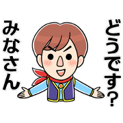 Free Japanet Mr.J & Yumet LINE sticker for WhatsApp