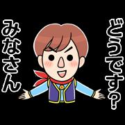 Free Japanet Mr.J & Yumet LINE sticker for WhatsApp