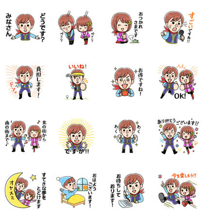 Download Japanet Mr.J & Yumet Sticker LINE and use on WhatsApp