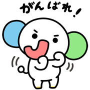 Jiei-kun from JCB Sticker for LINE & WhatsApp | ZIP: GIF & PNG
