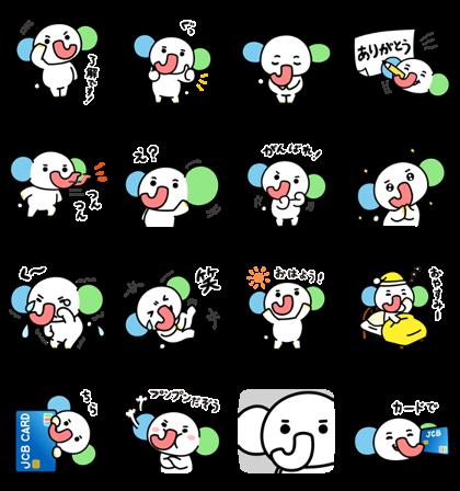 Jiei-kun from JCB Line Sticker GIF & PNG Pack: Animated & Transparent No Background   WhatsApp Sticker
