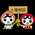 Free JinKEN Mamoru-kun and JinKEN Ayumi-chan LINE sticker for WhatsApp
