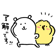 Joke Bear × Pisuke the Chick® Sticker for LINE & WhatsApp | ZIP: GIF & PNG
