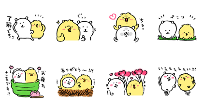 Joke Bear × Pisuke the Chick® Line Sticker GIF & PNG Pack: Animated & Transparent No Background | WhatsApp Sticker