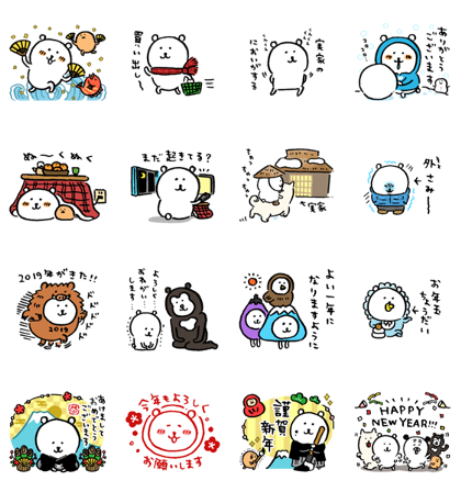 Download Joke Bear New Year's Omikuji Stickers Sticker LINE and use on WhatsApp