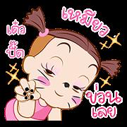 Free Jumbooka 7: Mascot Festival Stickers LINE sticker for WhatsApp