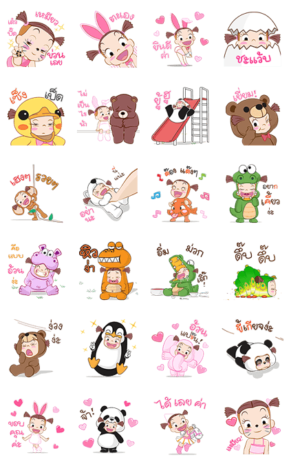 Download Jumbooka 7: Mascot Festival Stickers Sticker LINE and use on WhatsApp