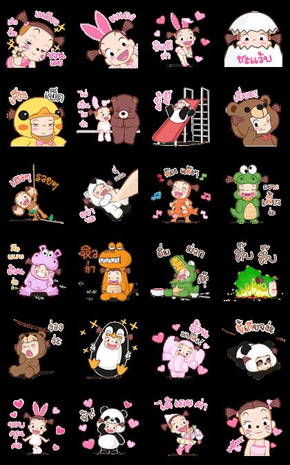 Download Jumbooka 7: Mascot Festival Stickers Sticker LINE and use on WhatsApp