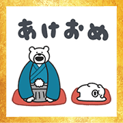 Free KETAKUMA New Year's Omikuji Stickers LINE sticker for WhatsApp