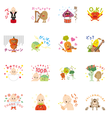 Download KEWPIE & VEGETABLE FRIENDS - 12806 Sticker LINE and use on WhatsApp
