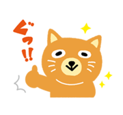 Free Kateneko LINE sticker for WhatsApp