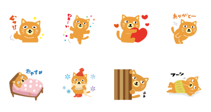 Download Kateneko Sticker LINE and use on WhatsApp