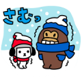 Free Kensaku to Enjin: Winter Vacation LINE sticker for WhatsApp