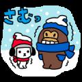 Free Kensaku to Enjin: Winter Vacation LINE sticker for WhatsApp