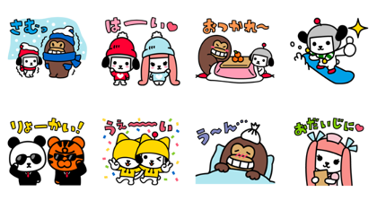 Download Kensaku to Enjin: Winter Vacation Sticker LINE and use on WhatsApp