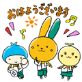 Kindness Stickers for Everyone Sticker for LINE & WhatsApp | ZIP: GIF & PNG