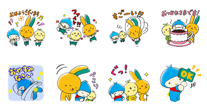 Kindness Stickers for Everyone Line Sticker GIF & PNG Pack: Animated & Transparent No Background | WhatsApp Sticker