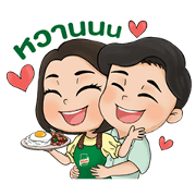 Knorr Family 3 Sticker for LINE & WhatsApp | ZIP: GIF & PNG