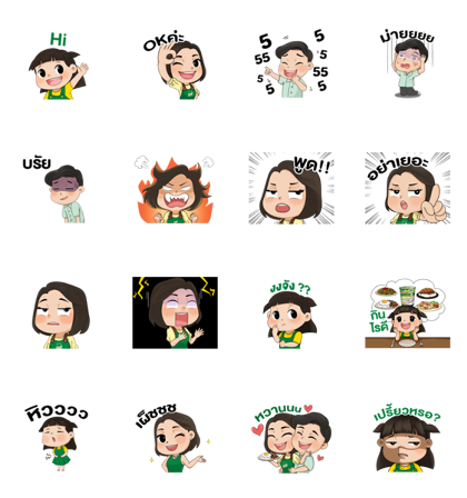 Knorr Family 3 Line Sticker GIF & PNG Pack: Animated & Transparent No Background | WhatsApp Sticker