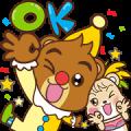 Krungsri Bear: Happy New Year 2019 Sticker for LINE & WhatsApp | ZIP: GIF & PNG