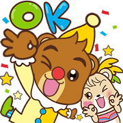 Krungsri Bear: Happy New Year 2019 Sticker for LINE & WhatsApp | ZIP: GIF & PNG