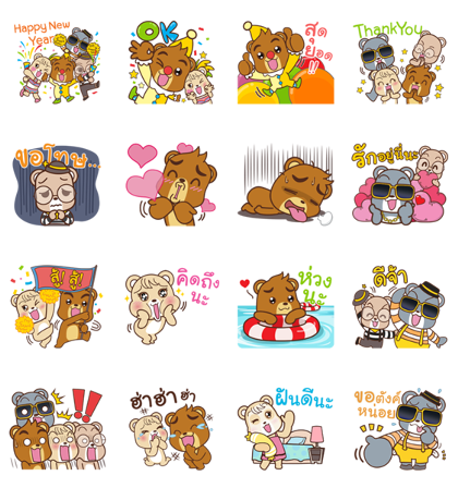 Krungsri Bear: Happy New Year 2019 Line Sticker GIF & PNG Pack: Animated & Transparent No Background | WhatsApp Sticker