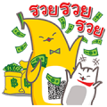 Krungsri Mung-Mee Sticker for LINE & WhatsApp | ZIP: GIF & PNG