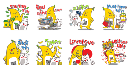 Krungsri Mung-Mee Line Sticker GIF & PNG Pack: Animated & Transparent No Background | WhatsApp Sticker