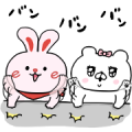 Free Kumaco × eheya rabbit LINE sticker for WhatsApp