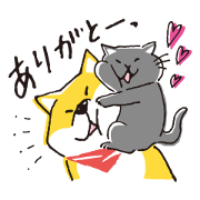 Free Kuroneko × Shibanban LINE sticker for WhatsApp