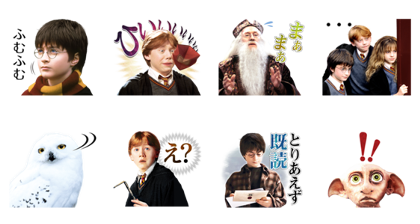 Download LINE Bubble 2 × Wizarding World: Round 1 Sticker LINE and use on WhatsApp